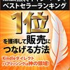 Kindle無料本の公開&紹介…2015年8月編