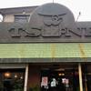 東武スカイツリーライン沿線の喫茶巡り『新田 ツネ』『武里 ジョイ』『東武動物公園 すみれ』