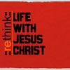 真のキリスト者としての確信