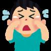 なぜ泣くと目が腫れるの?【ギモン32】