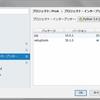 PyCharm で wxPython  import 文がエラーになる。