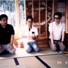 無二の親友・小澤潔先生、お茶の思い出。