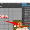 【Maya】別のUVセットのUVを UVChannnel_1 にコピーする【モデリング】