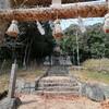 光行脚153ー日吉神社