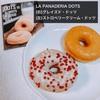 LA PANADERIA DOTSのドーナツを食べてみました! 日本初のドーナツの味はいかに…!