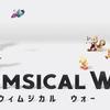 ウィムジカル ウォーがCryptoChips(クリプトチップス)に対応!2018年8月6日(月)~