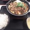 吉野家の牛すき鍋膳は野菜もたっぷりで栄養バランスもバッチリですよ♪