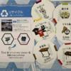 相模原市 自治体初のオリジナルSDGsカードゲームを作成!!!