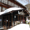 泡の湯旅館【長野県 白骨温泉】~インパクトがあり過ぎる白色の秘湯混浴大露天風呂。極高湯力の内湯は無二~