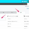 kintoneの複数のアプリにまとめてアクセス権つけたいときは「アプリグループ」が便利!その1