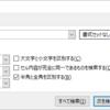 Findは遅くて非表示に弱くてユーザー操作の影響を受ける