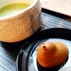 毎朝の一服 ひよこ early_morning Tea