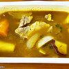 【冷凍食品】旬をすぐに ~美味しい冷凍食品 その15 / マッサマン&ポークリブカレー&美味しいごはん~