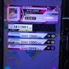 20201212 DDR(DP)日記