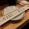 築地の「寿司大」でお好み43。