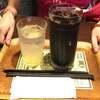 【夏の18きっぷ】②やばいコーヒーに出会う♡