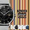 ポールスミス Paul Smith GAUGE メンズ 時計 腕時計 - Paul Smith GAUGE メンズ 腕時計