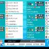 剣盾ランクマッチシーズン1 中盤使用構築 (瞬間7位)