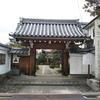 【京都】法輪寺