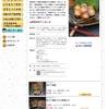 【青森】木戸食品 ほたての塩焼き