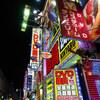 上野にて 2