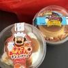 ドンレミー:糖質コントロールプリンパフェ/ごちそう果実(メロンマンゴー・2色のキウイフルーツ)/チョコあ~んぱんのチョコパフェ/チョコミントパフェ/タピオカミルクティーパフェ