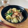 【料理記録】休日昼ごはん〜キャベツとネギの塩だれ豚丼〜