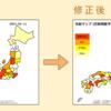 気象マップbotの地図で大阪府が存在しない問題を修正しました