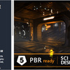 Sci-fi Design Kit 光と闇の組み合わせが美しい「未来的な研究所」のフロア建築物3Dモデル
