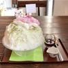 もちもち道明寺&白あんクリームが絶品!桜のかき氷(サカノウエカフェ @湯島)