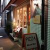 モンドールでピザ!@三宮