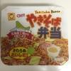 北海道名物「焼きそば弁当」実食レポート!北海道民のソウルフードといえるカップ焼きそば