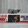 完成品234●MS-06R ザクII (シン・マツナガ大尉機) MSV旧キット●(2018年 4月中旬制作)●