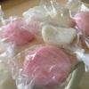 JA松本ハイランド新村支所の餅撒きに参戦してみた