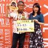 """竹中 """"弟"""" 登場!(2019年11月17日放送)"""