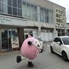 【ヨーネル】ナナ・ファーム須磨3周年創業祭
