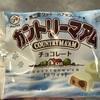 不二家カントリーマアム チョコレートホワイト  食べてみました