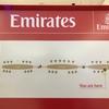 2日目:エミレーツ航空 EK787 ドバイ(DXB)〜アクラ ファースト