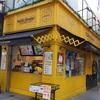 【秋葉原】駅前のパブロ2店舗が同時閉店するので最後に行ってきた。