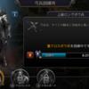 T8弓兵(上級ロングボウ兵)のステータス