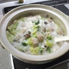 今日の夕飯【牛乳鍋】