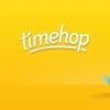 Timehopで2100万件の個人情報漏洩。迅速なインシデント対応で「思い出」は死守。