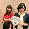 高梨臨の恋がヘタでも生きてます 土村芳の修羅場!!