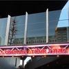 キズONEMAN TOUR「消滅」FINAL@ EX THEATER ROPPONGI