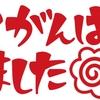 黒川伊保子さんの「女の機嫌の直し方」を読んで試してみてわかったこと「ねぎらい編」