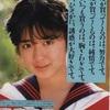 30年前の【斉藤由貴さん】と「恋人繋ぎ」