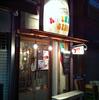 立川カレーの定番!レインボウスパイス!