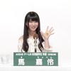 TPE48(台北)を知ってる?台湾版AKBは美人だらけグループになるでしょう