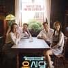 韓国バラエティ「ユン食堂2」感想 / パク・ソジュン出演 俳優陣がスペインの小さな島で韓国料理店を経営するリアルバラエティ