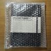 厚表紙+ゴムバンドノート!LEUCHTTURM1917 AGENDA購入!